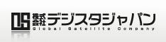 株式会社デジスタジャパン