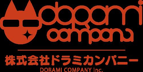 株式会社ドラミカンパニー