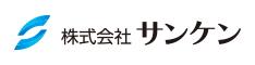 株式会社サンケン